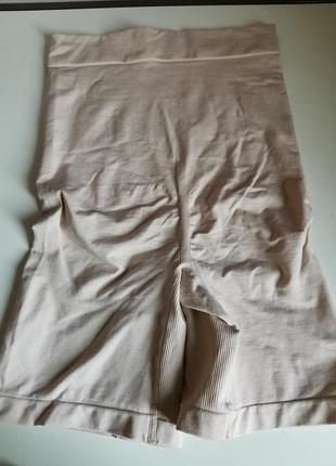 Трусы утягивающие белье бежевые трусики шорты размер m 36 38