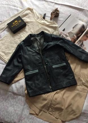 Куртка пиджак жакет кожа (натуральная)