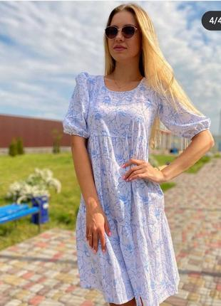 Лёгкое летнее платье, сарафан