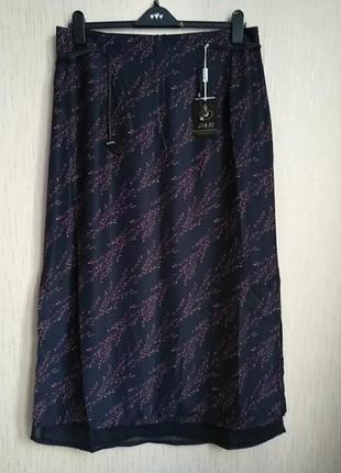 Jiani юбка длинная летняя