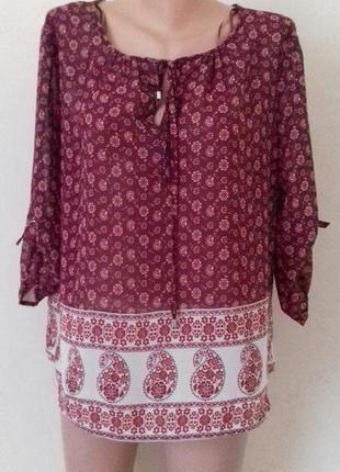 Блуза с принтом большого размера atmosphere