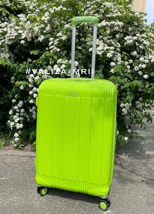 Якісна яскрава валіза, качественный чемодан полипропилен франция