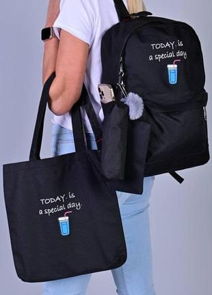 Набор 4 шт. рюкзак-сумка-косметичка-гаманець.