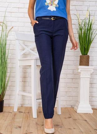 Женские классические брюки штаны с карманами темно синие прямые с поясом