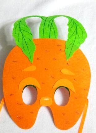 Маскарадная маска из фетра морковь для праздников