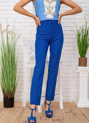 Женские классические брюки штаны с карманами в мелкий белый горошек прямые модные яркие синие