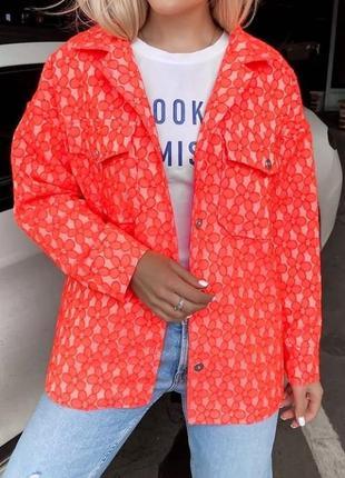 Яскрава жакардова куртка-сорочка 💗 4 кольори 🌈 якість 👍