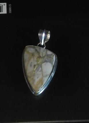 Кулон. камень, серебро