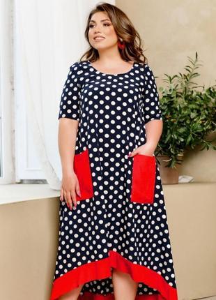 Оригинальное хлопковое платье батал в горох + бесплатная доставка🌿