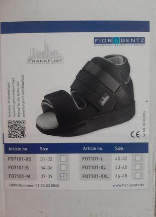 Ортопедическая женская обувь фирма frankfurt .правый ботинок размер указан на упаковке 37-39  по стельки 25 см  производитель германия