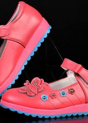 Туфлі, туфли, балетки