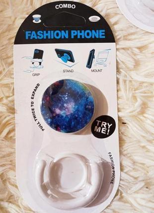 Стильный попсокет держатель для телефона, планшета космос
