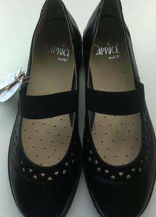 Новые кожаные балетки caprice