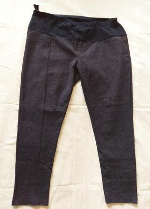 Штаны для беременных futuremom