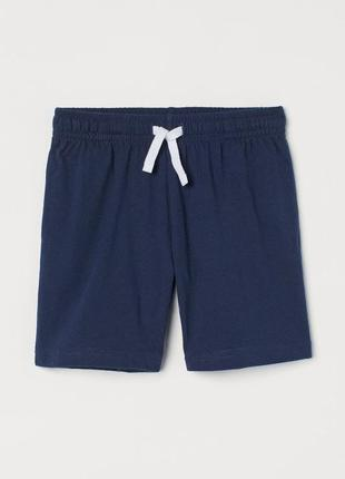 Летние легкие трикотажные шорты для мальчика h&m  100% органический хлопок
