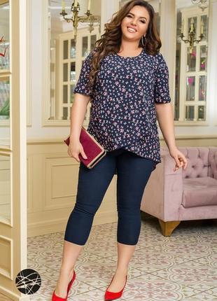 Комплект из блузы и леггинсов-капри цвета размеры