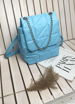 Блакитний стьобаний рюкзак сумка, голубой рюкзак сумка стеганый
