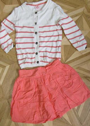 Комплект юбка кофта bershka