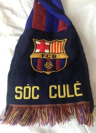 Шарф fc barcelona ( офіційний )