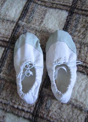 Белые балетки для танцев р.35