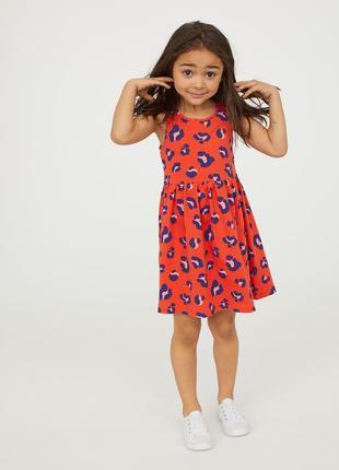 H&m ))) фірмове плаття 100% котон