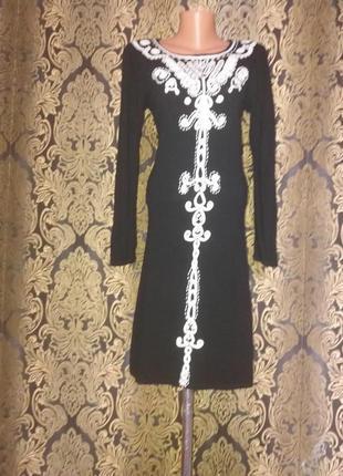 Платье вышиванка в украннском стиле размер м тёплое
