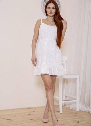 Сарафан белого цвета