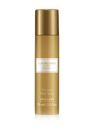 Парфумований спрей-дезодорант для тіла giordani gold essenza