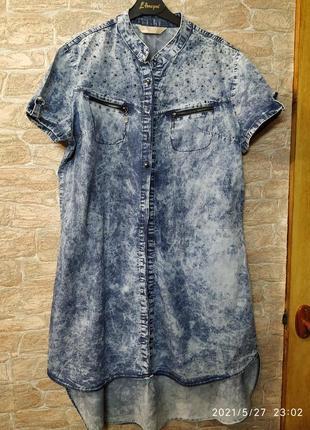Женское котоновое платье 50 размера