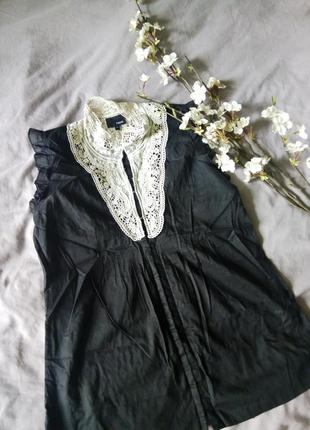 Офигенная блуза некст