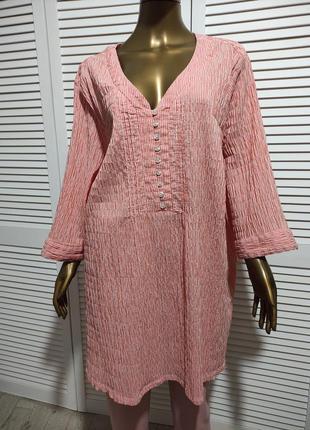Блузка в полоску из жатой  ткани