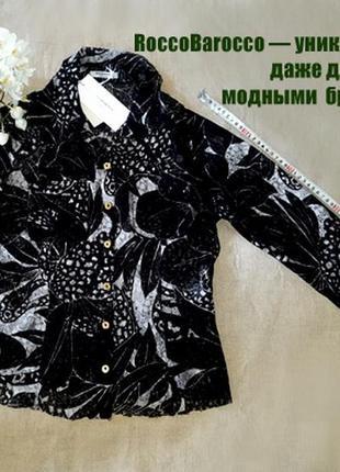 Роскошная блуза рубашка гипюр орхидеи дорогого roccobarocco  италия оригинал