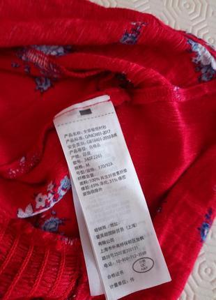 Актуальна блузка10 фото