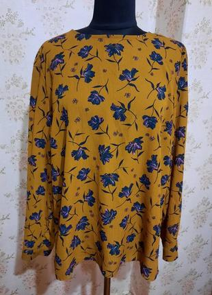Блуза,рубашка в трендовом жёлтом цвете.
