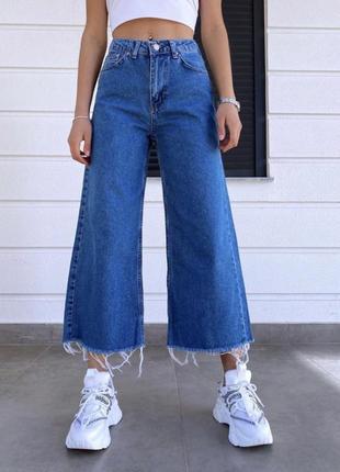 Модные джинсы кюлоты клеш robin