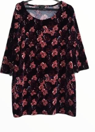 Красивая бархатная,велюровая блузка,туника