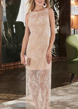 Кружевное нюдовое длинное гипюровое платье в пол