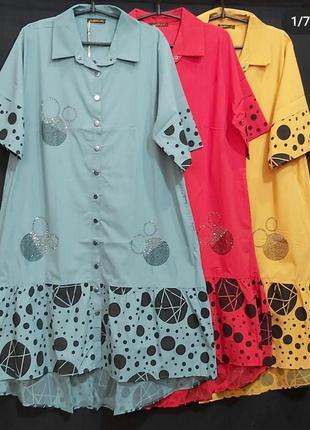Бомбезные летние платья, шикарное качество.