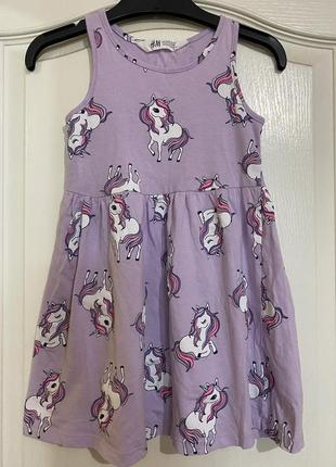 Платье сарафан h&m 2-4 р. 98-104
