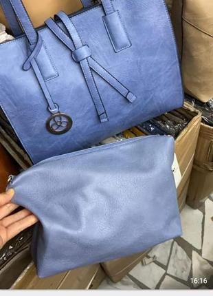 Комплект сумкоу 2 в 1(замінник)