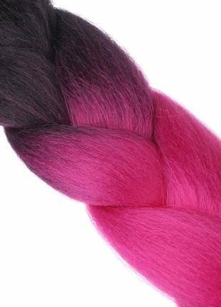 Канекалон 1.2м, 100 гр омбре градиент синтетическое моноволокно в7 черный - ярко-розовый2 фото