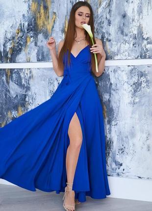 Синий сарафан с кроем на запах