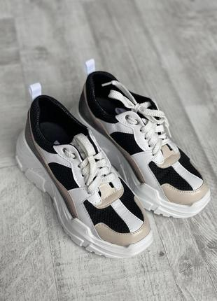Трендовые кроссовки из натуральной кожи