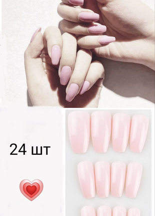 """Накладные ногти форма """" балерина """" 24 шт"""