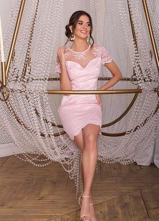 Нарядное, выпускное платье распродажа