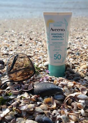 Солнцезащитный крем лосьон spf 50 для чувствительной кожи для лица