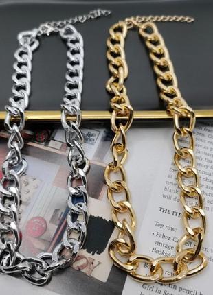 Крупная цепь цепочка чокер ожерелье серебристое золотистое