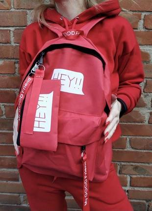 Очень вместительные и стильные  рюкзаки