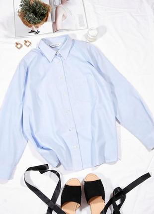 Классическая рубашка голубая