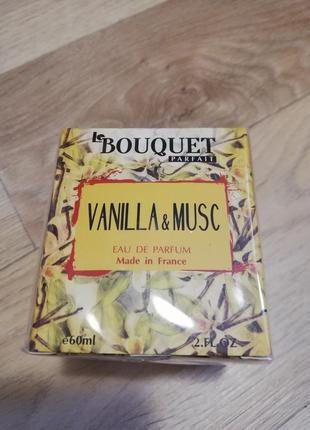 Парфюмированная вода vanilla